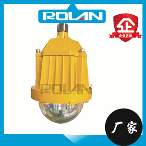 BPC8765 LED防爆平台灯