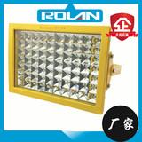 HRT92防爆高效节能LED投光灯/泛光灯