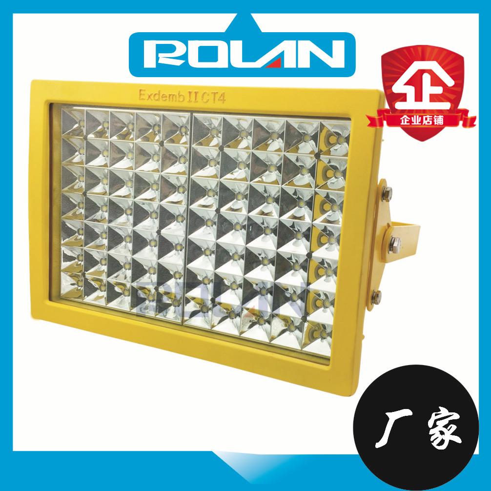 100W LED防爆投光灯/路灯