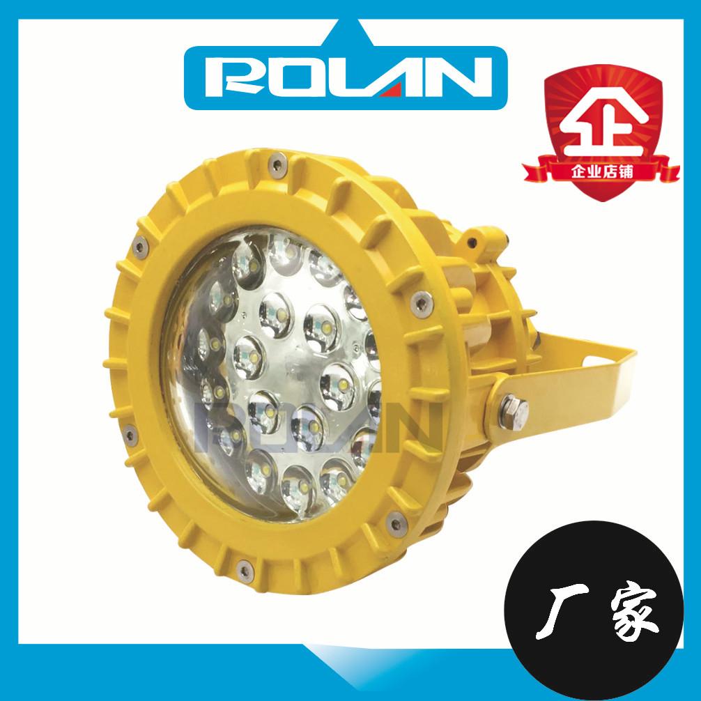 LED防爆泛光灯20W 30W 40W