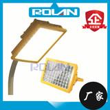 LED防爆路灯(灯头)80W-100W-150W