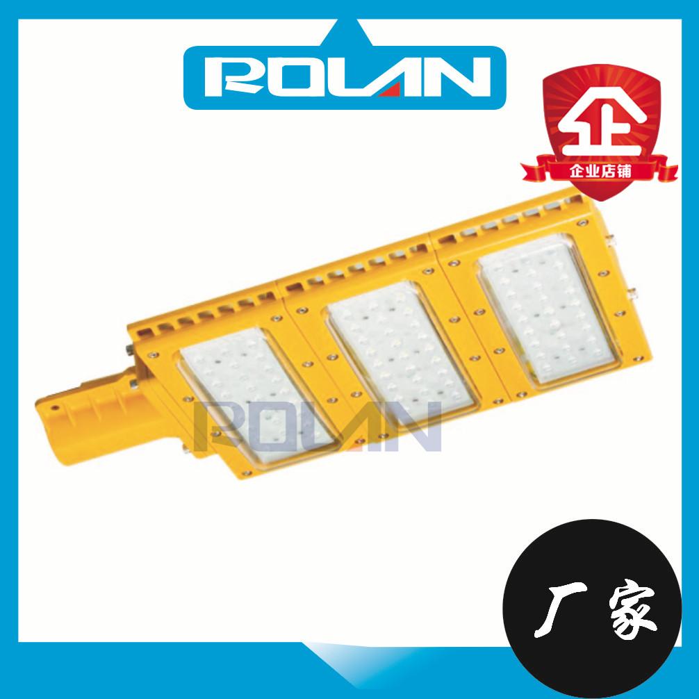 LED防爆路途灯(模组)100W-300W