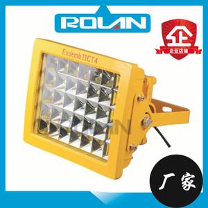 RLB97 LED防爆应急灯40W-70W