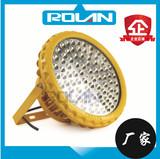 LED防爆泛光灯 高顶灯150W