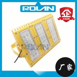 LED防爆泛光灯50W-400W